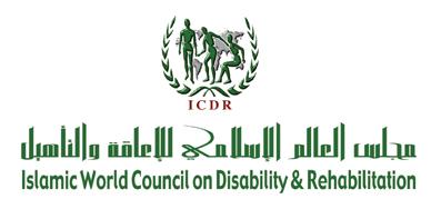 مجلس العالم الاسلامي